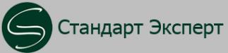Логотип компании Стандарт Эксперт