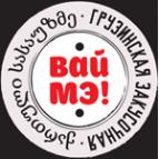 Логотип компании Вай Мэ!