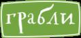 Логотип компании Грабли
