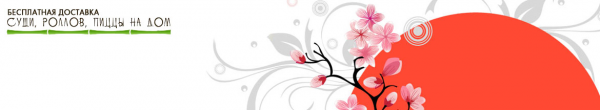 Логотип компании Хатимаки