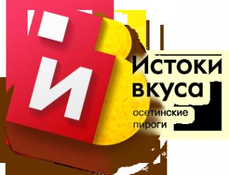 Логотип компании Истоки вкуса