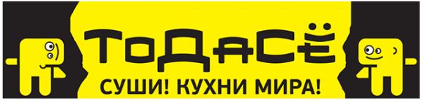 Логотип компании ТоДаСё