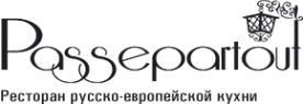 Логотип компании Жюль-Верн