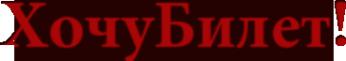 Логотип компании Билетный мир