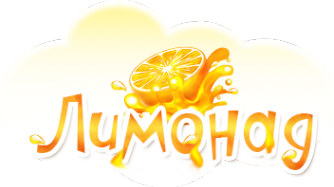 Логотип компании Лимонад