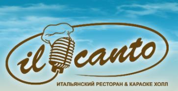 Логотип компании IL Canto