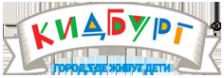 Логотип компании Кидбург