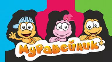 Логотип компании Муравейник
