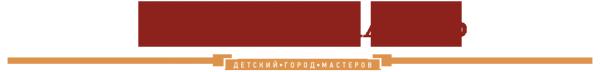 Логотип компании Город Мастерславль