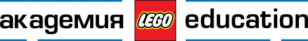 Логотип компании Академия LEGO Education