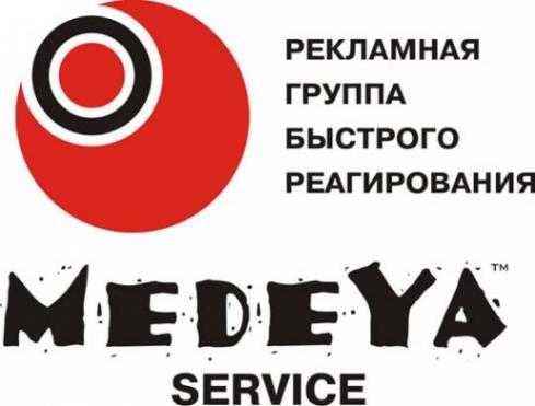 Логотип компании Медея сервис