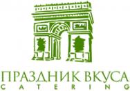 Логотип компании Праздник вкуса