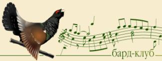 Логотип компании Гнездо глухаря
