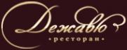 Логотип компании Дежа Вю