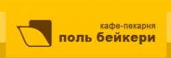 Логотип компании Поль Бейкери