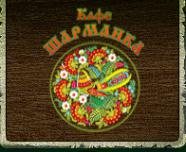 Логотип компании Шарманка