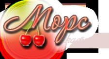 Логотип компании Морс