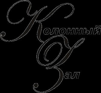 Логотип компании Дом союзов
