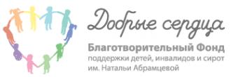 Логотип компании Бригантина