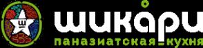 Логотип компании Шикари
