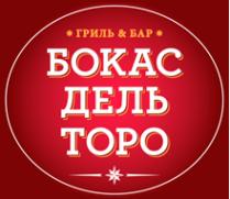 Логотип компании Бокас Дель Торо