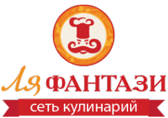 Логотип компании Ля Фантази