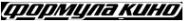 Логотип компании Формула Кино