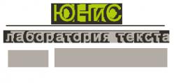 Логотип компании Юнис-профи