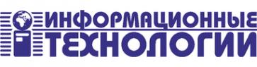 Логотип компании Информационные технологии