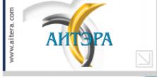 Логотип компании АИТЭРА