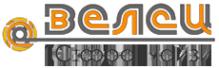 Логотип компании Велси