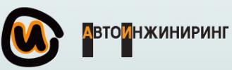 Логотип компании Автоинжиниринг