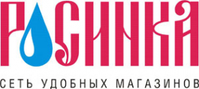 Логотип компании 1С-Сегуро