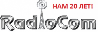 Логотип компании Радиоком