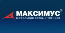 Логотип компании Максимус