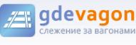 Логотип компании GdeVagon.ru