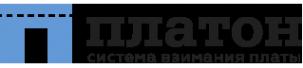 Логотип компании Платон