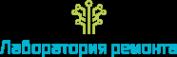 Логотип компании Лаборатория ремонта