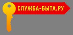 Логотип компании СЛУЖБА-БЫТА.РУ