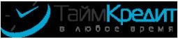 Логотип компании ТаймКредит