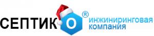 Логотип компании Септико