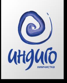 Логотип компании Индиго