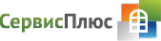 Логотип компании Сервис-Плюс