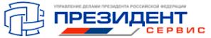 Логотип компании Президент-Сервис ФГУП
