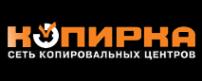 Логотип компании Копирка