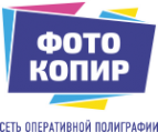 Логотип компании ФотоКопир
