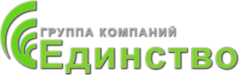 Логотип компании ЕДИНСТВО