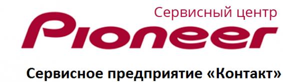 Логотип компании Контакт