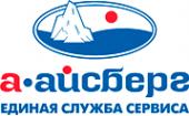 Логотип компании А-Айсберг