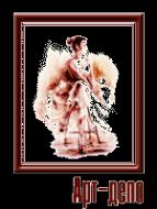 Логотип компании Арт-Депо